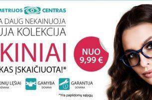 """Miglė D. """"Optometrijos centro"""" reklaminėje kampanijoje"""