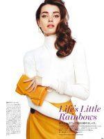 Saulė Šilinytė žurnalo VOGUE Japan balandžio mėnesio numeryje